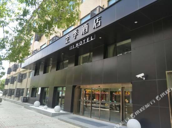 全季酒店(上海九亭大街店)