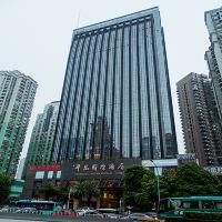 深圳平安國際酒店酒店預訂
