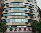 桂林天泰酒店
