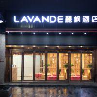 麗楓酒店(深圳大運中心橫崗地鐵站店)酒店預訂