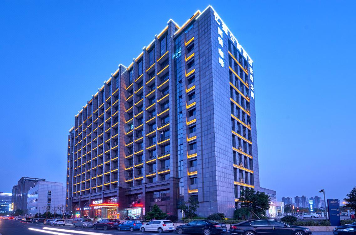 杭州憶捷大酒店Yijie Hotel