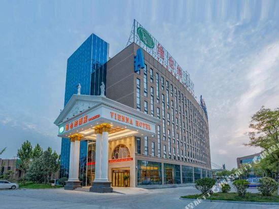Vienna Hotel (Qingdao High-tech Zone Hongdao High-speed Railway Station)
