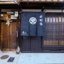 恩瑪奇亞度假屋(Enmachiya)