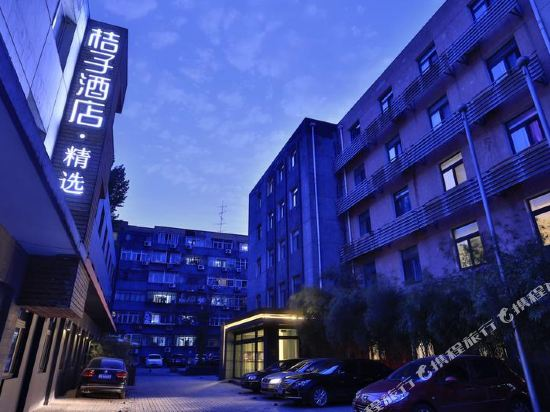 Orange Hotel Select (Beijing Zhongguancun)