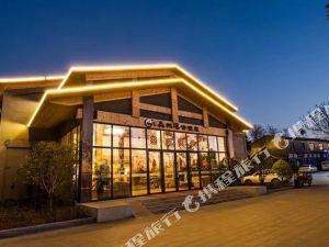 滎陽三山森林溪谷温泉酒店
