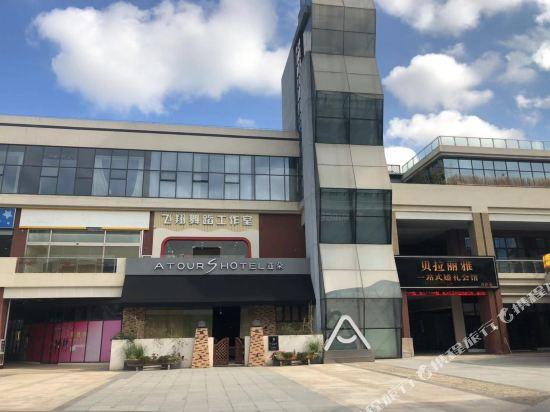 上海浦東機場江鎮亞朵S酒店(Atour S Hotel Shanghai Pudong Airport)眺望遠景