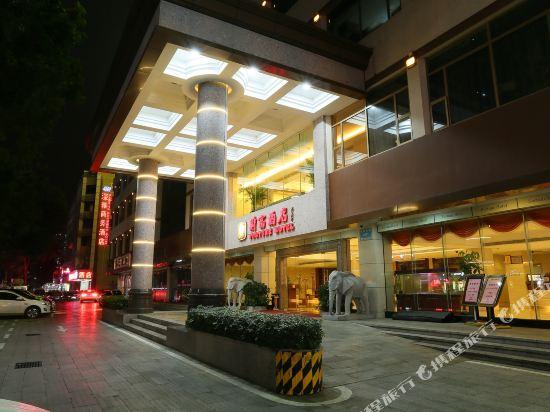 深圳財富酒店(Fortune Hotel)外觀