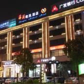 上海海荷歐風酒店