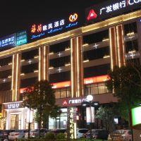 上海海荷歐風酒店酒店預訂