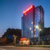 維也納國際酒店(淳安千島湖店)酒店預訂
