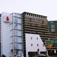 首爾波波酒店酒店預訂