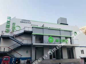 海友酒店(北京雍和宮地鐵站店)(原雍和宮店)(Hi Inn (Beijing Yonghegong Metro Station))