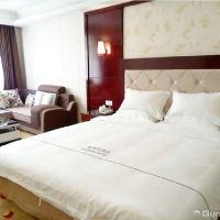 廣州格林美酒店酒店預訂