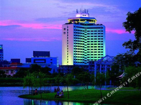 中山國際酒店(Zhongshan International Hotel)外觀
