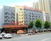 南陽王府飯店紅事會影院酒店