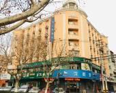 漢庭酒店(連雲港新浦公園東門店)