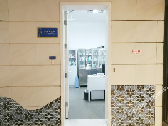 珠海長隆企鵝酒店(Chimelong Penguin Hotel)醫務室