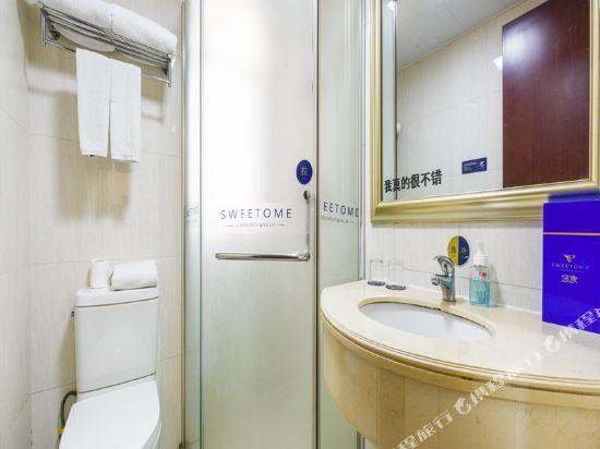 斯維登服務公寓(廣州琶洲國際會展門店)(Sweetome Vacation Rentals (Guangzhou Pazhou International Convention and Exhibition Center))商務藝術套房