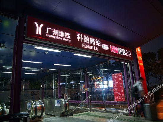 星倫國際公寓(廣州琶洲會展中心店)(Xinglun International Apartment (Guangzhou Pazhou Exhibition Center))周邊圖片