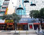 文亞酒店(桂林兩江四湖店)
