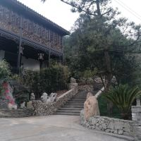 杭州覎御山居住宿酒店預訂
