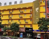 7天酒店(郴州興隆步行街北湖路店)