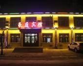綏濱豪庭賓館