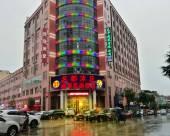 東莞橙果風尚酒店