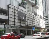 吉隆坡中環甜蜜之家公寓