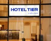 蒂爾精選酒店