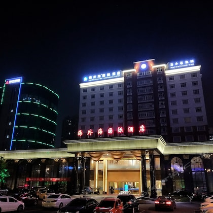 Haiwaihai International Hotel