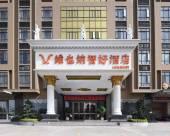 維也納智好酒店(佛山南莊陶瓷總部店)