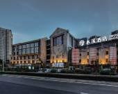 重慶木溪酒店