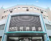 希岸酒店(濰坊火車站店)