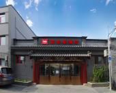 宜必思酒店(北京鼓樓大街地鐵站店)