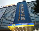 7天連鎖酒店(永州舜德摩爾步步高廣場店)