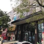 希岸·輕雅酒店(青島火車北站君峰路地鐵站店)
