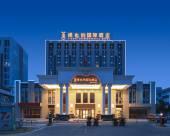 維也納國際酒店(淮安大學城店)