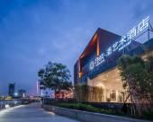 花築·無錫潘藝術酒店