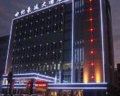 常德石門縣世紀豪廷大酒店