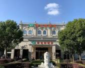 維也納酒店(上海虹橋國家會展中心店)