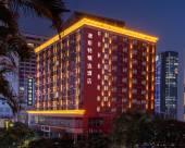 廣州珠江新城澳斯特精選酒店