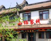 灤州古城小棲客棧