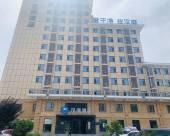 漢庭酒店(侯馬新田廣場店)