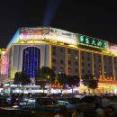 鷹潭華盛大酒店