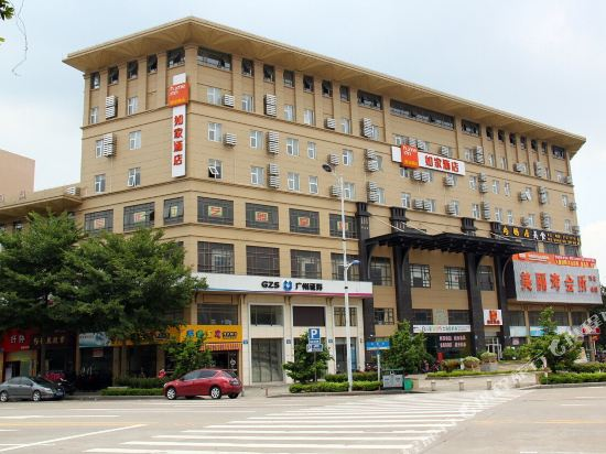 Home Inn (Guangzhou Panyu Dagang Long-distance Bus Station)