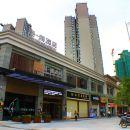 喆啡酒店(清遠市政府店)(原新城城市花園店)