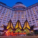 云頂高原云豪酒店(Resorts World Genting - Genting Grand)
