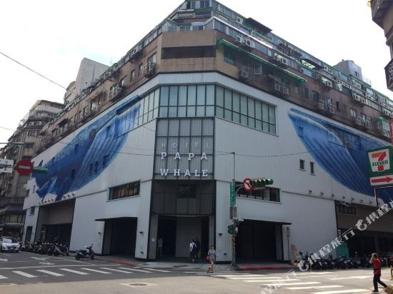 台北德立莊酒店-昆明館(Hotel Papa Whale)外觀