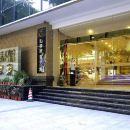 私享家連鎖酒店公寓(廣州東山口地鐵站店)